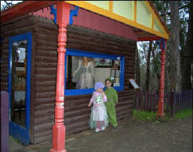 Fairyland Village - Kingaroy Accommodation